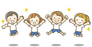 小学生 体力低下 対策方法