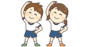 小学生 体力作り おすすめ 室内