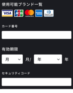 FODプレミアム 登録方法 無料