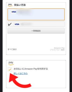 FODプレミアム 登録方法